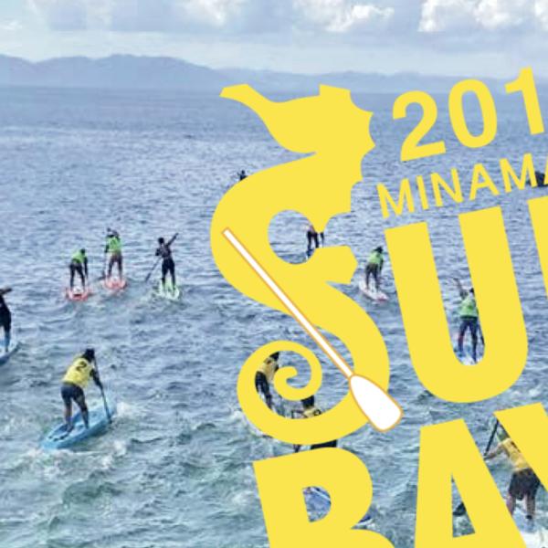 MINAMATA SUP BAY!